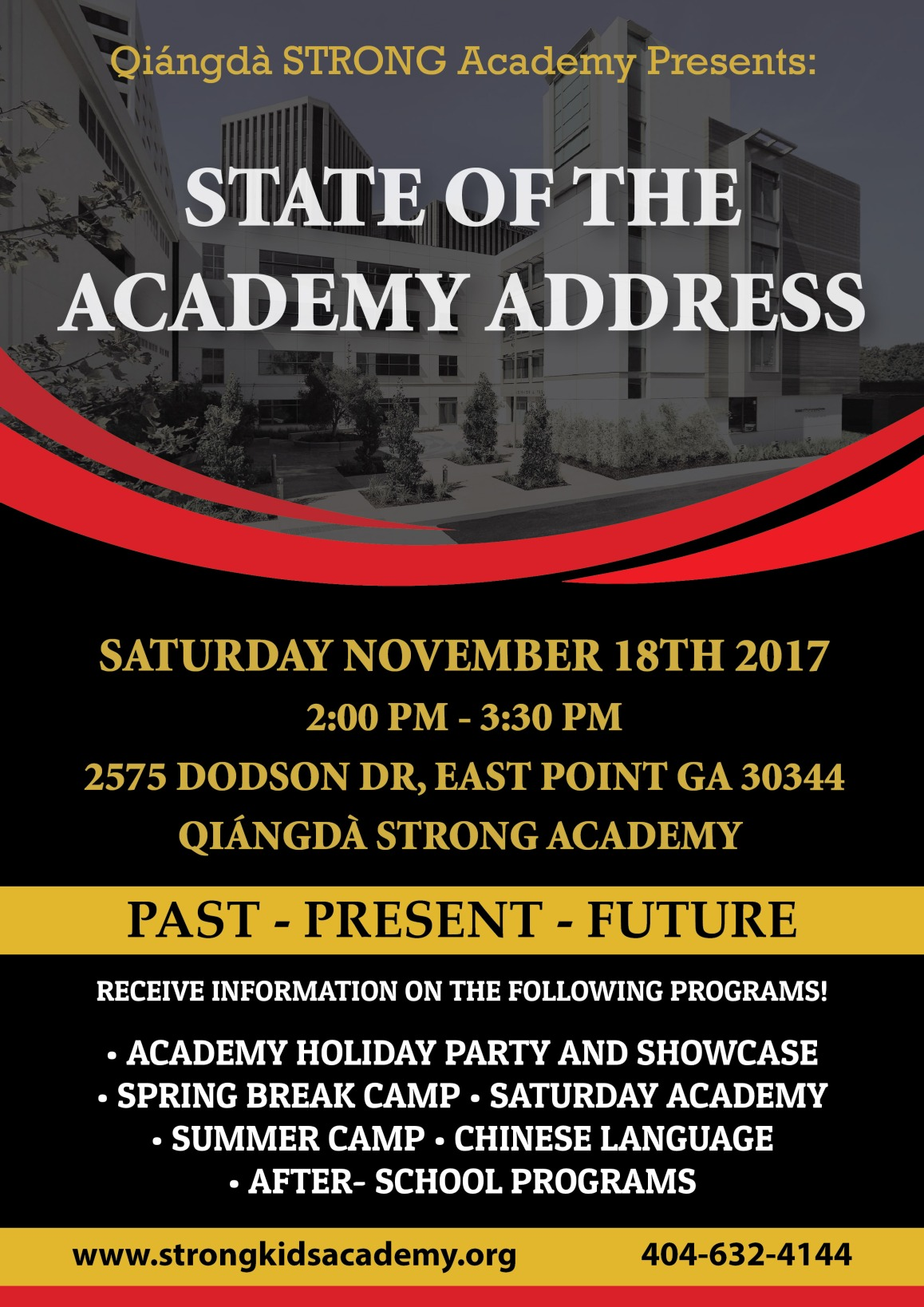 StateofAcademy.Flyer.picture