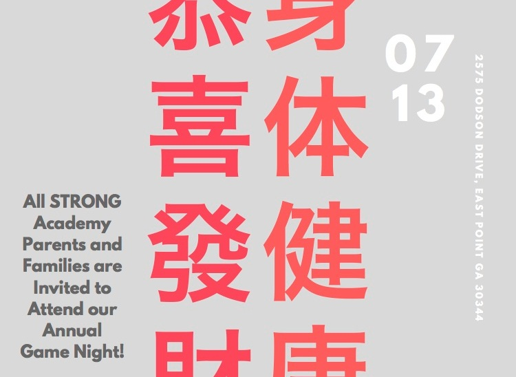 Chinese Family Game Night –RSVP